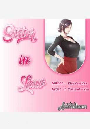พี่สะใภ้ – [Kim Jol Gu] Sister In Law